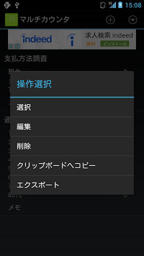 u30deu30ebu30c1u30abu30a6u30f3u30bfu30fc 1.03 Windows u7528 2