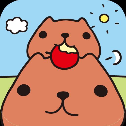 カピバラさん~仔カピのお世話日誌~ 休閒 App LOGO-APP試玩