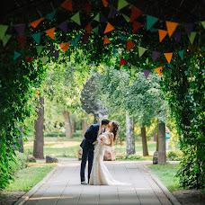 Wedding photographer Vitaliy Aprelkov (aprelkov). Photo of 13.08.2015