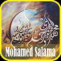 Ruqyah Mp3 Offline : Sheikh Mohamed Salama icon