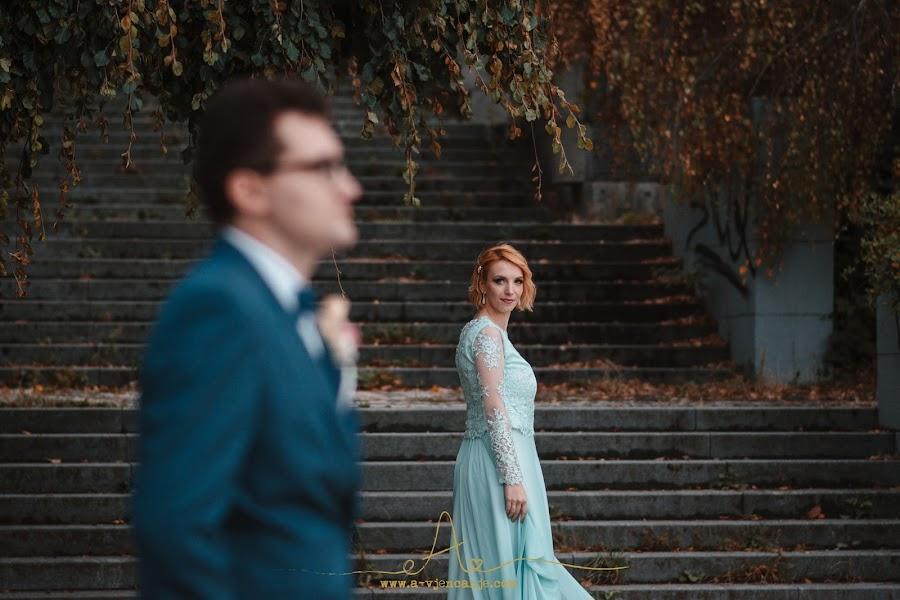 Wedding photographer Aldin S (avjencanje). Photo of 24.09.2017