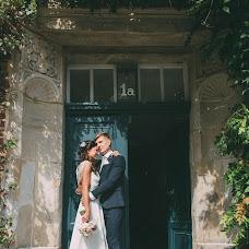 Wedding photographer Aleksandra Chirkova (SashaChirkova). Photo of 29.09.2015
