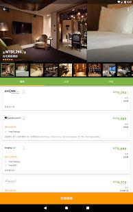 Wego - 機票酒店搜尋訂購  螢幕截圖 12