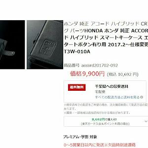 アコード CR7 EXのカスタム事例画像 神田さんの2018年09月17日16:40の投稿