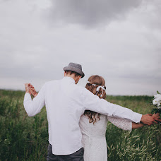 Wedding photographer Darya Nesmeyanova (Nesmeyaana). Photo of 14.11.2017