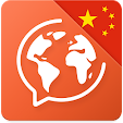 Learn Chine.. file APK for Gaming PC/PS3/PS4 Smart TV