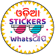 Odia Stickers For Whatsଆପ for PC-Windows 7,8,10 and Mac 1.0.1
