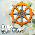 Sinhala Buddhism icon