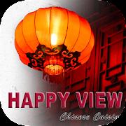 Happy View