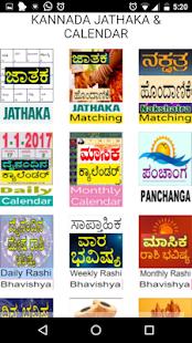 Kannada Jathaka & Calendar - náhled