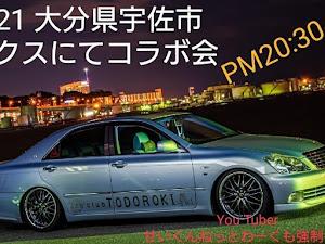 ティアナ L33のカスタム事例画像 車好き【F-INFINITY】さんの2020年11月20日03:10の投稿