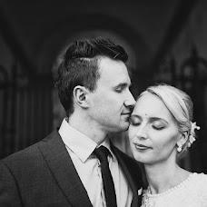 Wedding photographer Natalya Vasilishina (amorecarote). Photo of 11.11.2016
