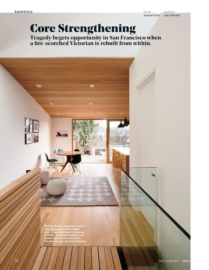 Dwell Magazine- screenshot
