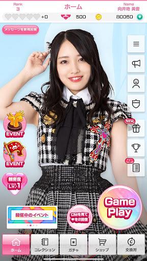 The AKB48's Dobon! apkmr screenshots 2