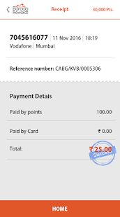 Baroda Rewardz- screenshot thumbnail