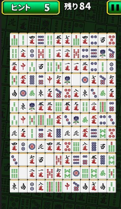 mahjong shanhai