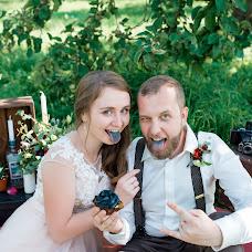 Wedding photographer Mariya Dedkova (marydedkova). Photo of 21.05.2018