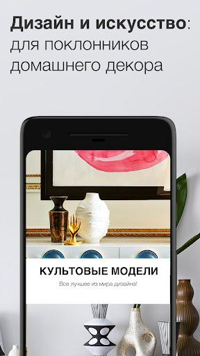YOOX screenshot