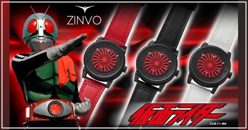 Kamen raider นาฬิกา จาก Zinvo ขอยืมได้ไหม!