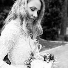 Wedding photographer Vasilisa Ryzhikova (Vasilisared22). Photo of 05.02.2018