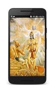 Bangla Gita Audio, Hare Krishna, Om Meditation - náhled