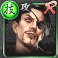 真島吾朗(R)