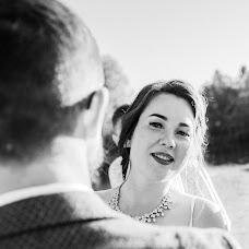 Wedding photographer Stanislav Akimkin (morfstar). Photo of 06.09.2018