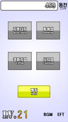 Coin In The Box - screenshot