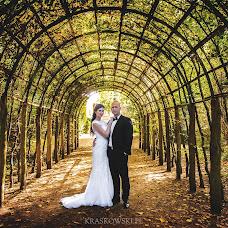 Wedding photographer Piotr Kraskowski (kraskowski). Photo of 13.12.2014