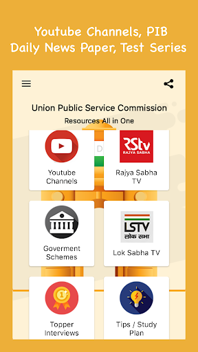 UPSC IAS All in One - Study for 2018 Prelims Mains 2.5 screenshots 2