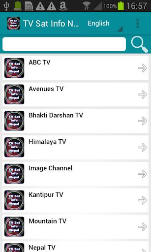 テレビ衛星情報ネパール