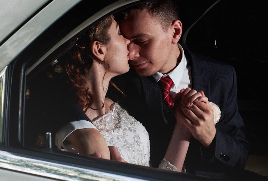 Nhiếp ảnh gia ảnh cưới Pavel Merk (merkpaul). Ảnh của 18.05.2019