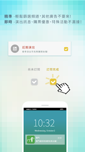 [Android] 電視連續劇APP/APK 1.0.81 下載~ 靖技場§ 軟體下載區
