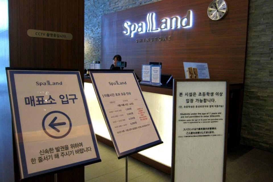 Spa Land at Shinsegae Mall