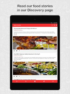 Teaspoon - Explore Restaurants- screenshot thumbnail