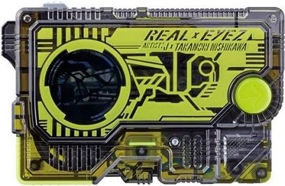 『J × Takanori Nishikawa/REAL × EYEZ』(DXライジングホッパープログライズキー(主題歌Ver.)付)