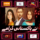 New Pakistani Dramas
