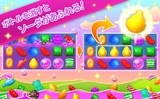 キャンディークラッシュソーダのおすすめ画像4