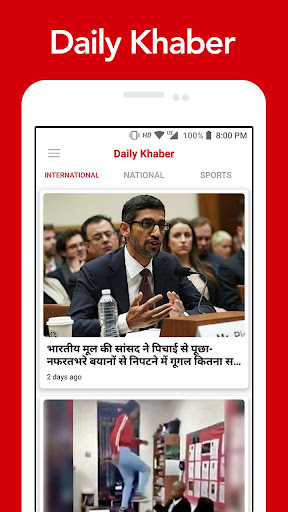 Daily Khaber - Latest News & Headlines 1.3 screenshots 1