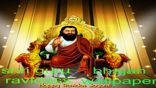 shri guru ravidass vani wall bhajan for PC