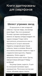 Трансерфинг Реальности. Вадим Зеланд - náhled