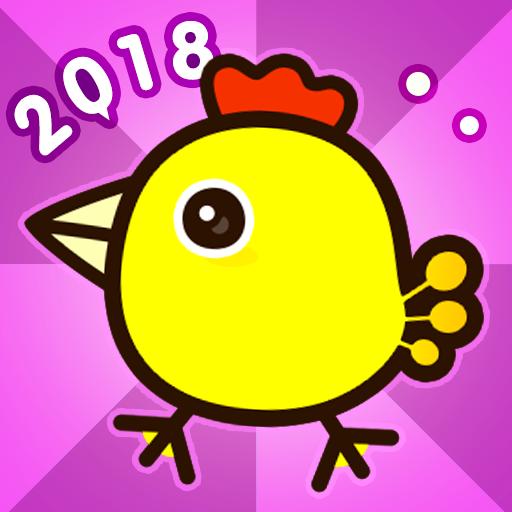 Happy Chicken Lay Eggs - 2018 Icon