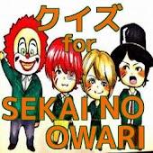 クイズ for SEKAI NO OWARI