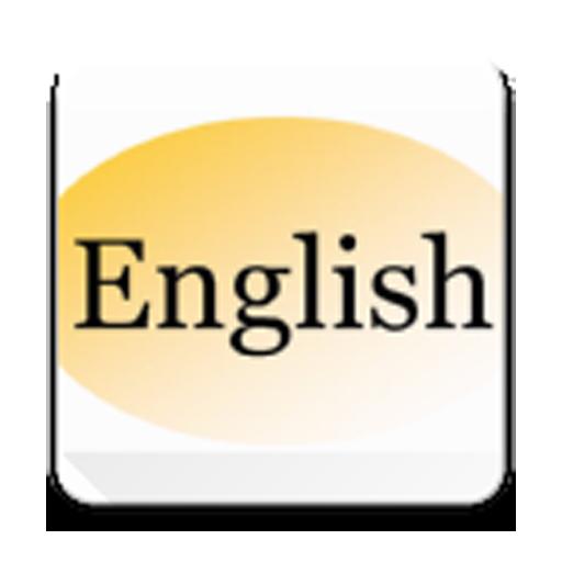 English listening B