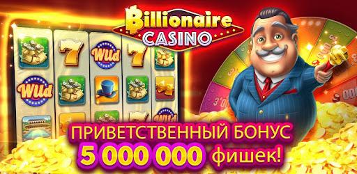 Казино миллиардера скачать казино i миазарти