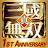 Game Dynasty Warriors: Unleashed v1.0.30.5 MENU MOD