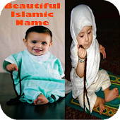 Beautiful Islamic Name