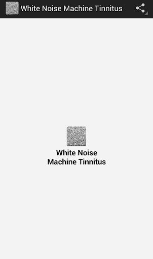 ホワイトノイズマシン