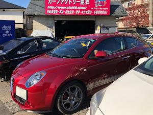 MiTo  のカスタム事例画像 yasuda9さんの2020年12月13日22:20の投稿