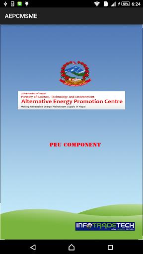 AEPC MSME